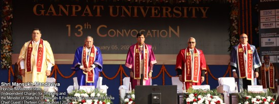 13th-convocation-of-ganpat-university