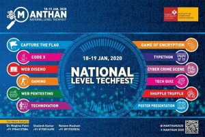 manthan-national-level-techfest